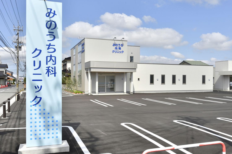 富山市掛尾町のみのうち内科クリニック外観です。